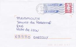 ENTIER POSTAL MARIANNE DU BICENTENAIRE SANS VALEUR DE 1994  LOT DE 3 - Biglietto Postale