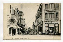 SOUSSE - Rue Villedon - Tunisia