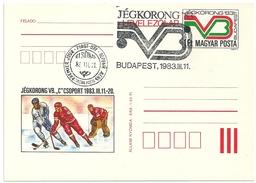 5132 Hungary FDC With SPM Postcard Winter Sport Ice Hockey
