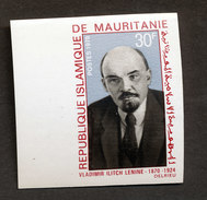 RARE IMPERFORATED (VERY LOW QUANTITY) STAMP LENIN