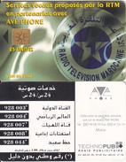 MOROCCO - Radio Television Marocaine(reverse B-Arabian Text), AVE Phone Telecard 25 Units, Chip GEM1.2, Used