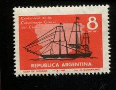 423622207 ARGENTINIE DB 1965 POSTFRIS MINTNEVER HINGED POSTFRIS NEUF YVERT 719 - Argentinien
