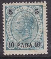 Austria In Turkish Empire 1900 Sc 32 Mint Hinged - Austria