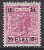 Austria In Turkish Empire 1900 Sc 33 Mint Hinged - Austria