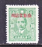 CHINA  SINKIANG  162  * - Sinkiang 1915-49