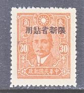 CHINA  SINKIANG  165  * - Sinkiang 1915-49