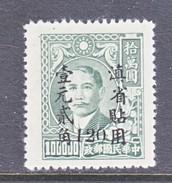 CHINA  YUNNAN  69  * - Yunnan 1927-34