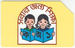 BANGLADESH A-012 Magnetics - People, School Kids - 50 Units - Used