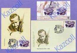 Kyrgyzstan 2016. KEP. The Anniversaries Of Great Musicians. Yehudi Menuhin.  FDC. Maximum Cards. - Musique