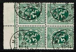 283 Bloc 4  Obl Relais Membach - 1929-1937 Lion Héraldique
