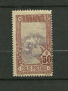 TUNISIE   1906   Colis Postaux   N°   6     Neuf Avec Trace De Charnière - Tunisie (1888-1955)