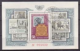 Sowjetunion , Block 97 , O    (3749)