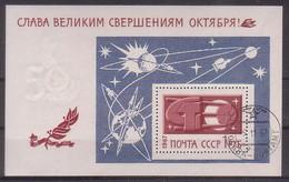 Sowjetunion , Block 49 , O    (3748)