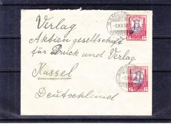 Lituanie - Lettre De 1930 - Oblit Samiliskes - Exp Vers Kassel En Allemagne - Cachet De Kybartai - Lithuania