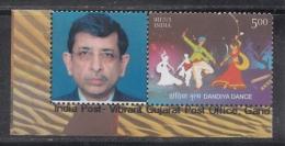India  2016   MYSTAMP  Dandiya Dance  Folk Dancers  # 94952  Inde Indien