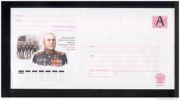 2005. Russia. Ð¡over. Twice Hero Of The Soviet Union Marshal Of The Soviet Union I. S. Konev (1897-1973). Portrait Of Th - Unused Stamps