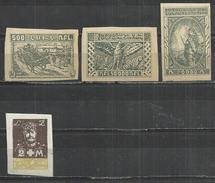 UNKNOWN - LOT OF 4 DIFFERENT - MNH MINT NEUF NUEVO - Timbres