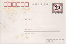 Carte Postale Illustrée Entier 4g Neuve - 1949 - ... République Populaire