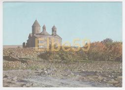 Arménie, Monastère De Tegher,  Sur Entier Postal 4 K., 1983, Neuve - Armenia