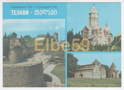 Géorgie, Région De Kakhétie, Carte Multivue  De Telavi,  Sur Entier Postal 4 K., 1983, Neuve - Georgia