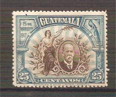 GUATEMALA  15 De Marzo De 1917 LIBERTY & CABRERAS #158, MNH - Guatemala