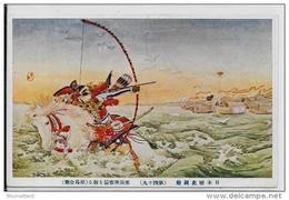 CPA JAPON Japan Asie Illustrateur Non Circulé Arc Archer - Japan