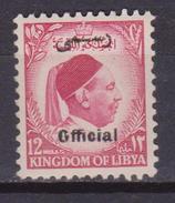 Libia Libya 1952 Service Overprint Official  MNH - Libia