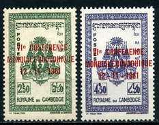 Cambodge YT 112-113 XX/MNH - Cambodge