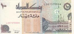 SUDAN 100 DINARS 1994  P-56 UNC */* - Soudan