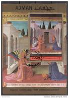 "Bf. 474B Ajman 1972 "" L ´ Annunciazione  "" Quadro Dipinto Da Beato Angelico Sheet Imperf. Paintings Tableaux"