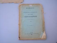 Momenti Iz Proslosti I Sadasnjosti Varosi Sentandreje Nis 1903 RRR - Books, Magazines, Comics