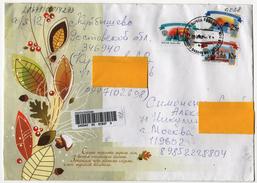 Russia 2017 Registred    Letter - 1992-.... Fédération