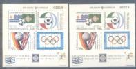 URUGUAY AÑO 1994 BLOQUE YVERT NR. 48 ET 48A MNH TBE COUPE DU MONDE DE FOOTBALL CAMPEONES MUNDIALES DE FUTBOL - World Cup