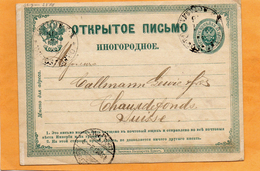 Russia Old Card Mailed - 1857-1916 Empire