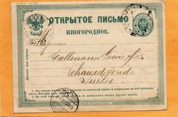 Russia Old Card Mailed - Briefe U. Dokumente