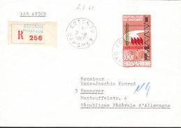 DAHOMEY-BENIN Lettre Recommandée De COTONOU Du 25-9-1975 (Tableau La Sainte Famille De Mickel Ange) - Bénin – Dahomey (1960-...)