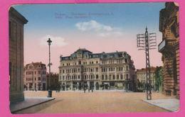 C P Ancienne BULGARIE - SOFIA Place Alexandre I - Bulgarien