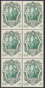 ITALIA - 1942 - Yvert 444 - 6 Valori Uniti Nuovi MNH - Tricentenario Morte Galileo Galilei - 25 Cent, Verde - 1900-44 Victor Emmanuel III.