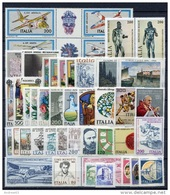 ITALIA REPUBBLICA - 1981 - Annata Completa - 45 Valori - Complete Year - ** MNH/VF - 6. 1946-.. Republic
