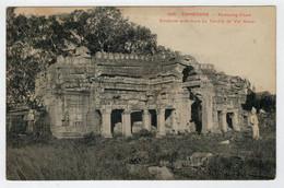 CAMBODGE--INDO-CHINE  FRANCAIS  KOMPONG CHAM    ECEINTE EXTERIEURE DU TEMPLE DE VAT NOKOR    2  SCAN    (NUOVA) - Cambogia