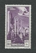 TRIPOLITANIA 1931 - Posta Aerea - Soggetti Africani - 80 C. Violetto - MH - Sa IT-TP A12 - Tripolitania