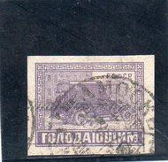 URSS 1922 O - 1917-1923 Republic & Soviet Republic