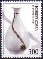 SOUTH KOREA 2003 Porcelain Container MNH. - Corea Del Sud