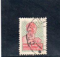 URSS 1923-35 O