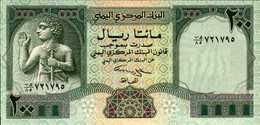 YEMEN République Arabe   200 RIALS  De 1996nd  Pick 29  UNC/NEUF - Yémen