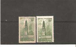 FRA1NCE VARIETES N°567 NEUF ** NUANCE  DE 1942 - Plaatfouten En Curiosa