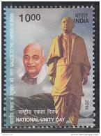 INDIA. 2016, National  Unity Day, Sardar Vallabhbhai Patel, Unifier Of Nation,1 Value, MNH(**).