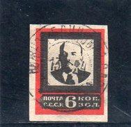 URSS 1924 O 20.5x26