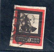 URSS 1924 O 21x26.5