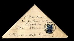 Rare WWII Triangular Military Censorship Postmark Tashauz Tagtabazar Turkmenistan Central Asia Soviet Union Cover - Briefe U. Dokumente